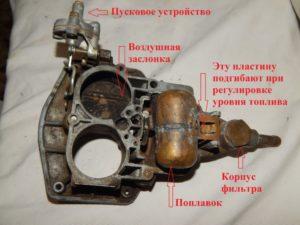 Крышка поплавковой камеры карбюратора