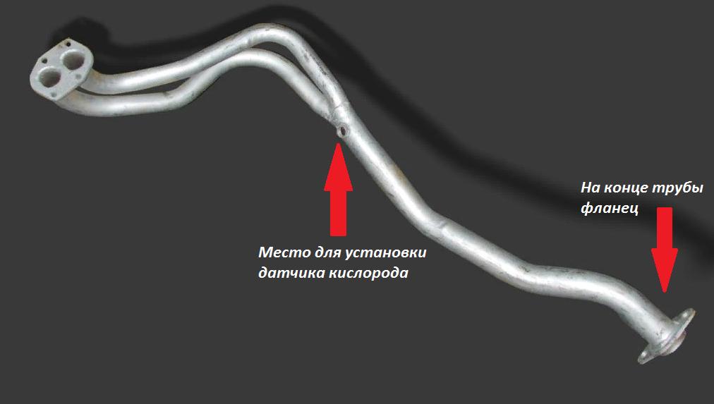 Приемная труба для инжекторных Ваз-2107 имеет отличия